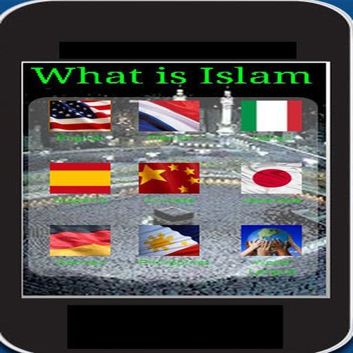 What is Islam 書籍 LOGO-阿達玩APP