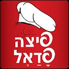 פיצה פדאל נשר icon