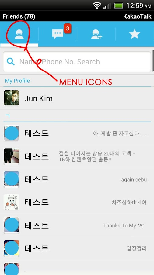 KakaoTalk Theme- Kakao ICS.C.i - screenshot