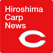 赤鯉速報(プロ野球速報 for 広島東洋カープ)