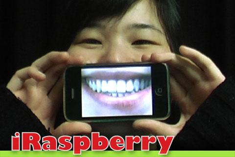iRaspberry Lite- screenshot
