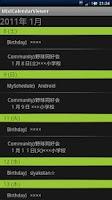 Screenshot of mixiCalendarViewer
