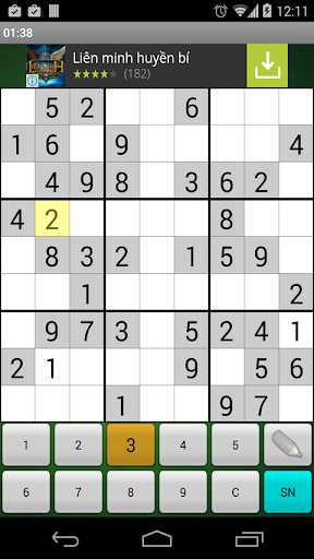 Hello Sudoku