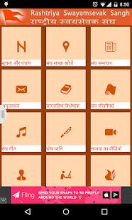 Rashtriya Swayamsevak Sangh - screenshot thumbnail