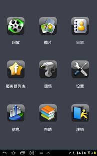 霓虹燈綠色鍵盤 - 1mobile台灣第一安卓Android下載站