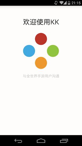 KK Launcher (Lollipop launcher - Android Apps on Google Play