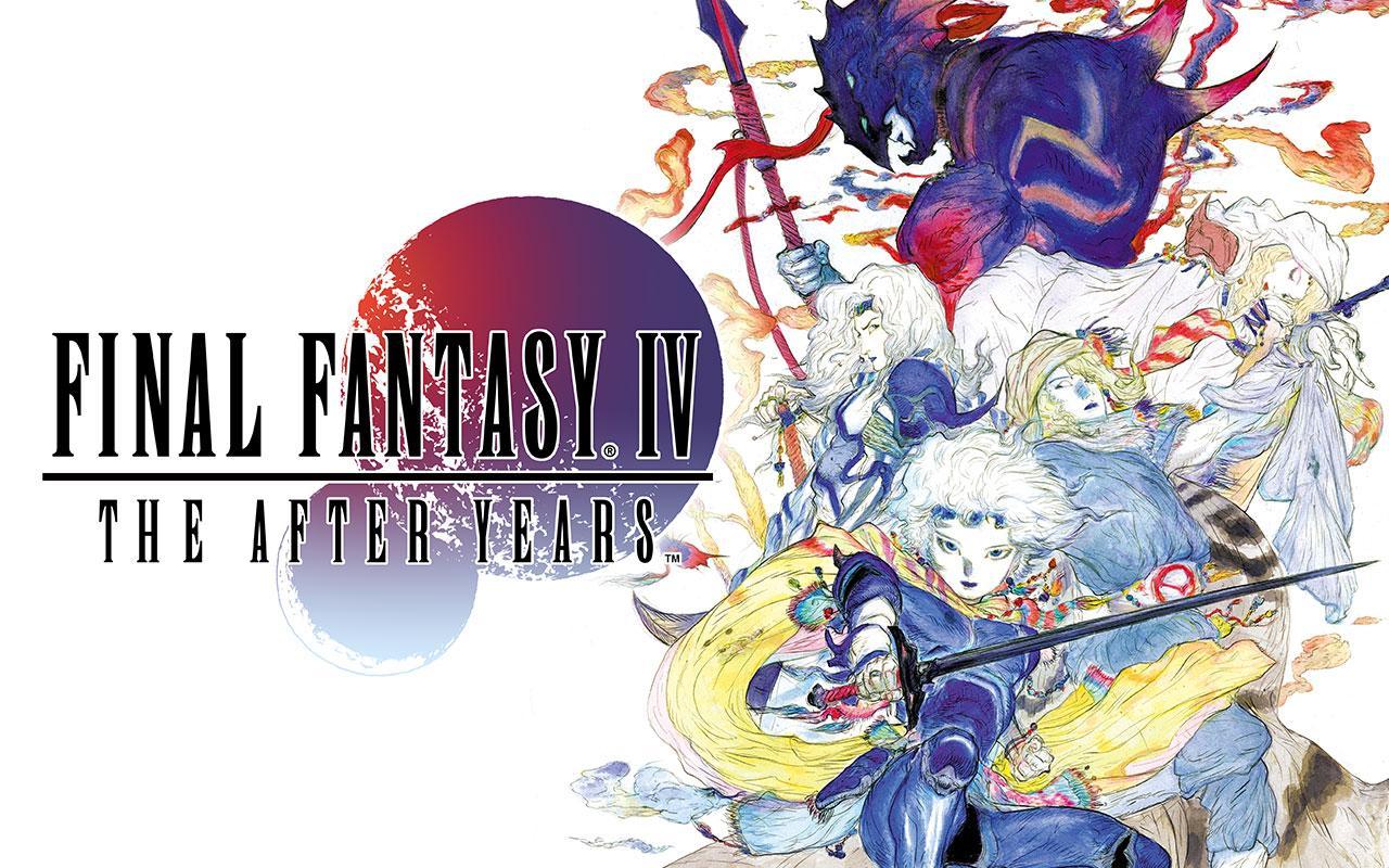 FINAL FANTASY IV: AFTER YEARS screenshot #13