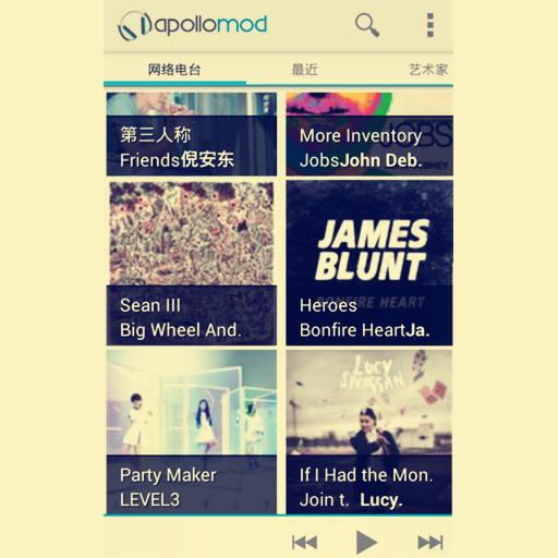 apollo音乐播放器 媒體與影片 App LOGO-硬是要APP