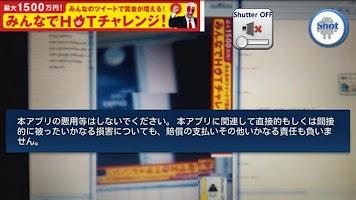Screenshot of Manner Camera