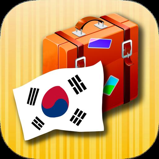 Korean phrasebook Icon