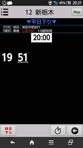 無料交通运输Appの東武宇都宮時刻表|記事Game