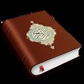 دعاء من القرآن icon