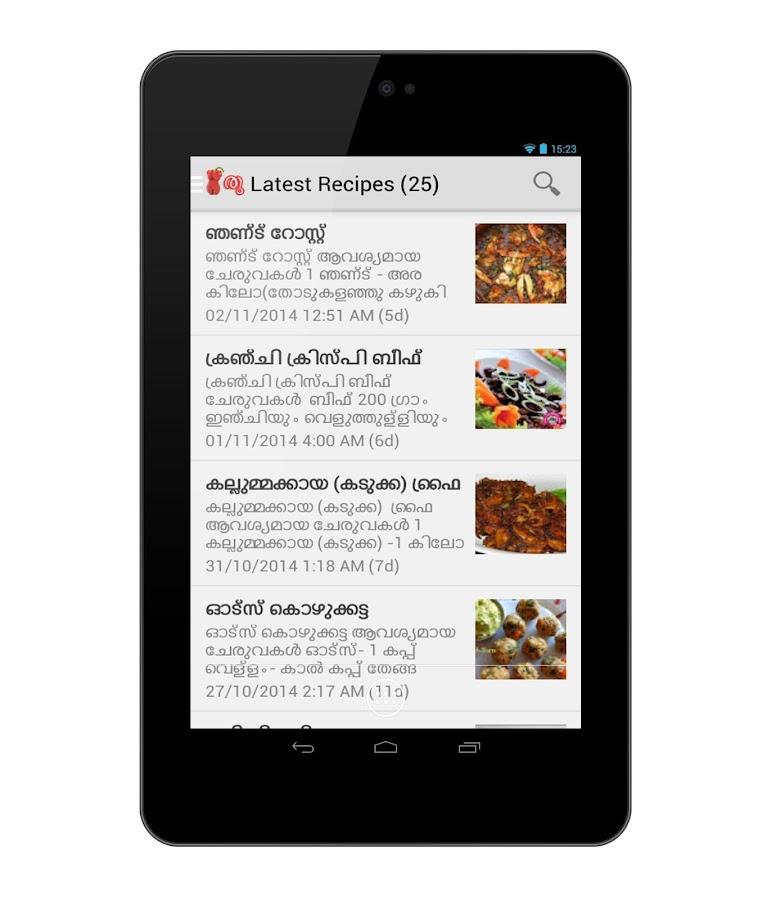 chicken recipes in malayalam language pdf