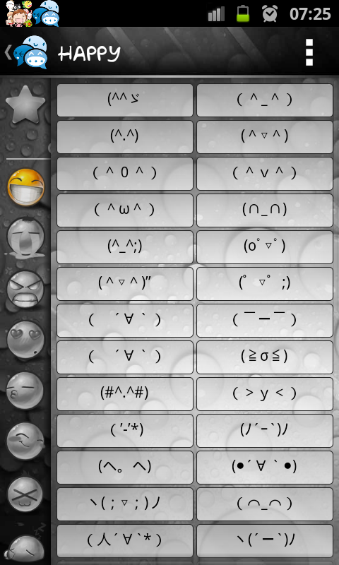 Cute Emoticons - screenshot