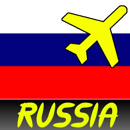 俄罗斯旅游 旅遊 App LOGO-硬是要APP