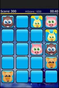 Memory Pro- screenshot thumbnail