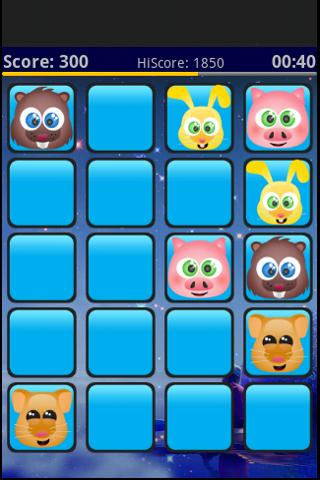 Memory Pro- screenshot