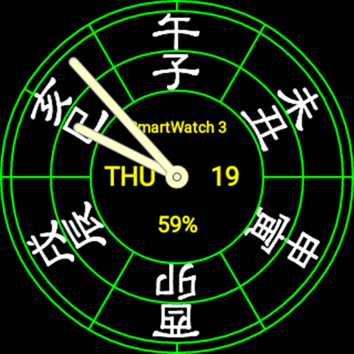 忍者 Watch Face