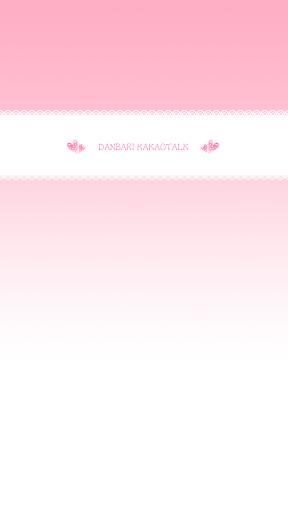 노랑박스 단바리 핑크러브 카카오톡 테마