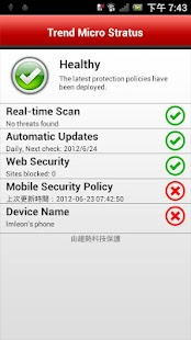 Hosted Mobile Security - screenshot thumbnail