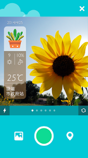 Rooti CliMate screenshot