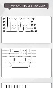 Text Style - screenshot thumbnail