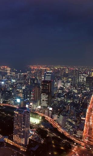Los rascacielos de Tokio es 1