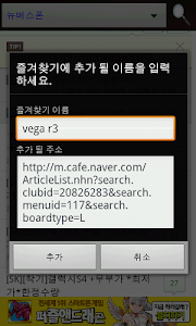 버스폰 screenshot 2