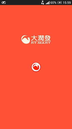 大潤發 RT-MART