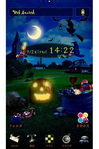 Halloween Night for[+]HOMEきせかえ