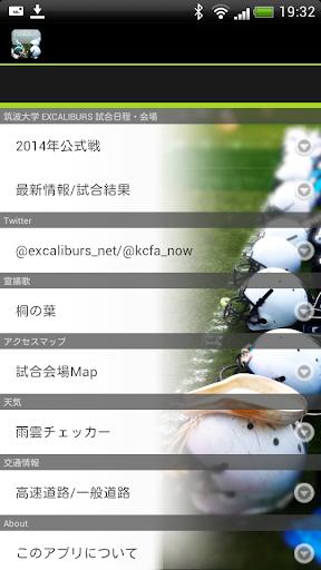 iEXCALIBURS 2014