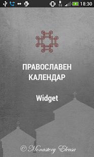 Pravoslaven Kalendar Widget - náhled