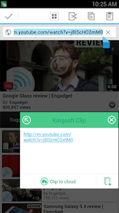 Kingsoft Clip (Office Tool) - screenshot thumbnail