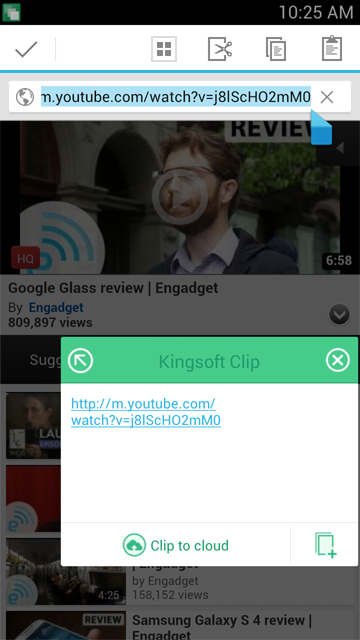 Kingsoft Clip (Office Tool) - screenshot