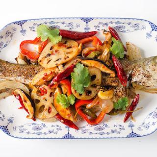 Chinese Spicy Roast Fish (重庆烤鱼)