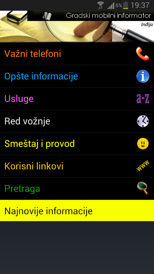 Novi Beograd - City Info- screenshot