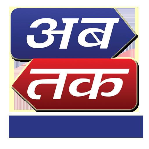 Ab Tak Channel Rajkot