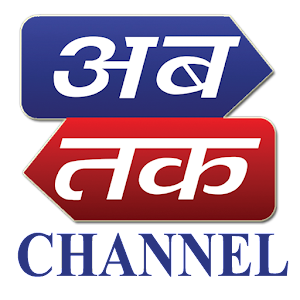 Ab Tak Channel Rajkot for Android