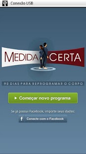 Medida Certa - screenshot thumbnail
