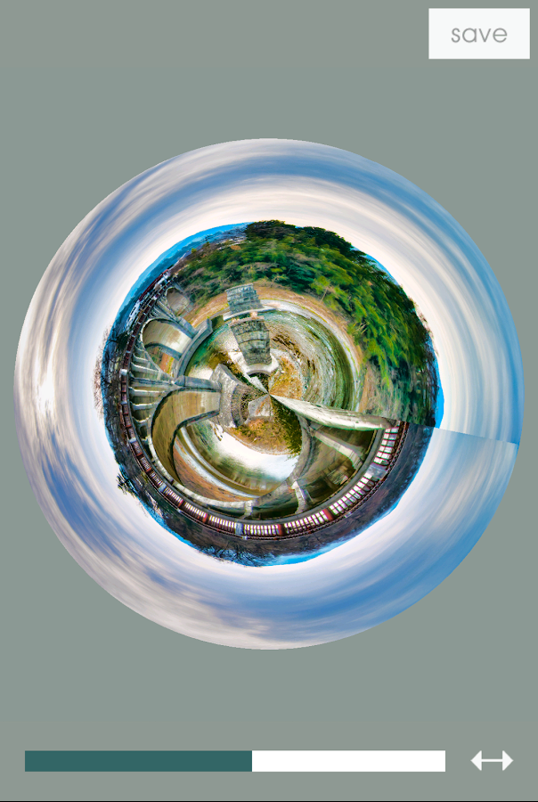 Planet camera - screenshot