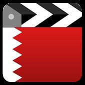 ReelOne - Bahrain Cinema