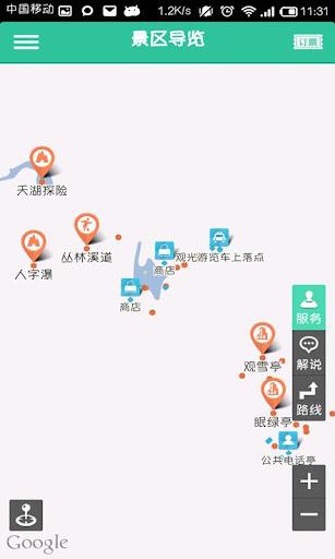 探秘大海賊島攻略的資訊與攻略大全- 台灣手遊網