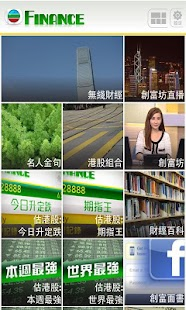 TVB Finance - screenshot thumbnail