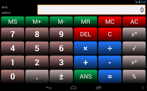 Simple Calculator - screenshot thumbnail