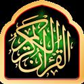 eQuran icon