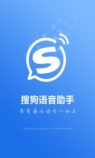 虫洞语音助手- Google Play Android 應用程式