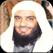 Holy Quran Ahmad Al Ajami