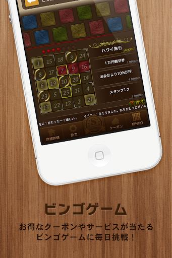 玩生活App|カットハウス ポリシー免費|APP試玩