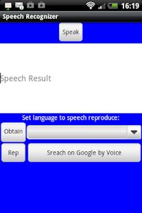 超级语音识别