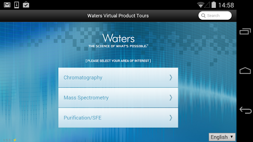 Waters - 3D Product Catalog